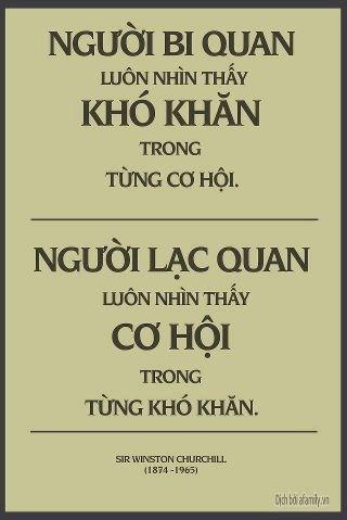 khokhan